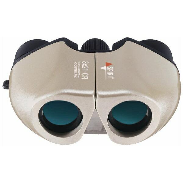ナシカ光学NASHICA【8倍双眼鏡】SPIRIT8x21CR-MCチタンカラー[8X21CRMC]
