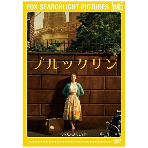 20世紀フォックスTwentiethCenturyFoxFilmブルックリン【DVD】