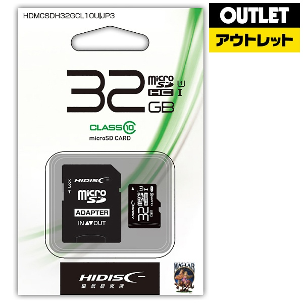 磁気研究所MagneticLaboratories【アウトレット品】microSDHCカードHIDISCHDMCSDH32GCL10UIJP3[32GB/Class10]【数量限定品】【kk9n0d18p】
