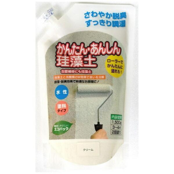 フジワラ化学FujiwaraChemical簡単安心珪藻土1.5kgクリーム
