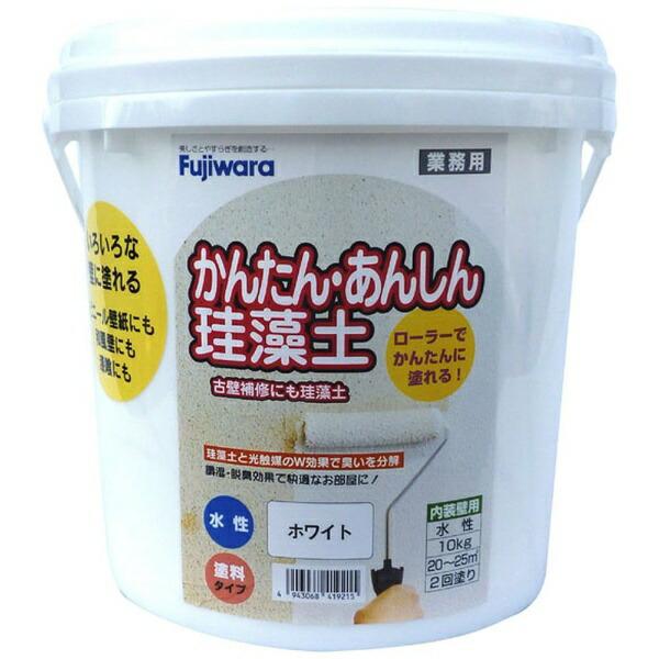 フジワラ化学FujiwaraChemical簡単安心珪藻土10kgホワイト