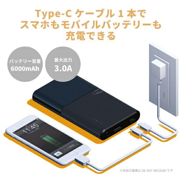 エレコムELECOMDE-M07-N6030モバイルバッテリーホワイト[6000mAh/2ポート/USB-C/充電タイプ]