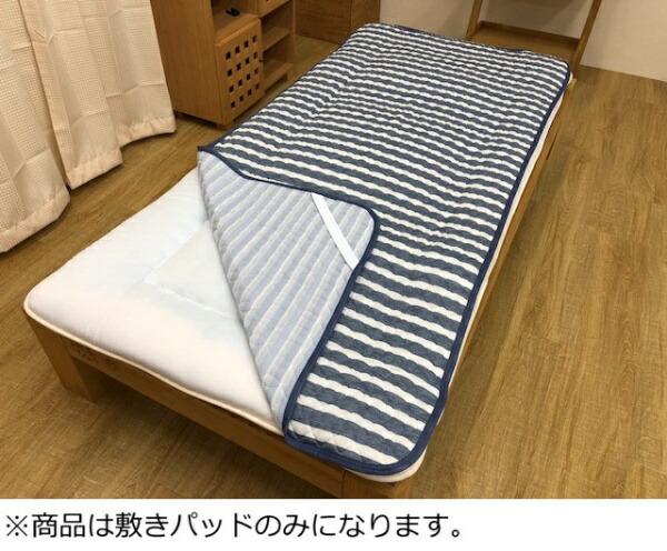 イケヒコIKEHIKO【涼感パッド】NEWガリガリ君シルバー敷パッドシングルサイズ(100×205cm)