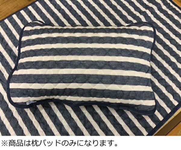 イケヒコIKEHIKO【涼感パッド】ガリガリ君シルバー枕パッド(43×63cm)
