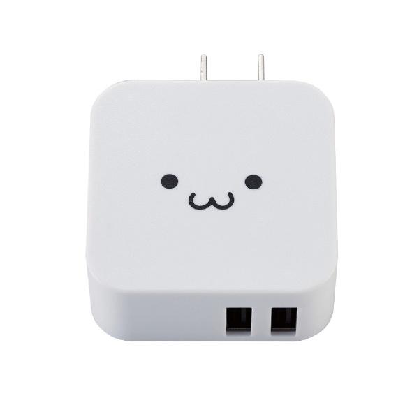エレコムELECOMタブレット/スマートフォン対応[USB給電]AC充電器2.4A出力おまかせ充電搭載ホワイトフェイスMPA-ACU02WF[2ポート/SmartIC対応]