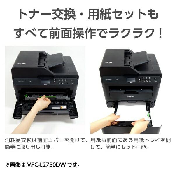 ブラザーbrotherDCP-L2550DWモノクロレーザープリンターJUSTIO(ジャスティオ)ブラック[はがき〜A4][DCPL2550DW]【プリンタ】