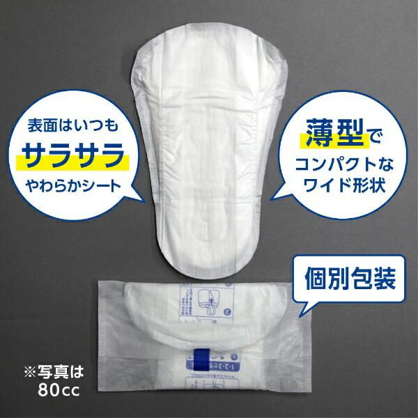 日本製紙クレシアcreciaPoise(ポイズ)メンズパッド薄型ワイド安心の多量用12枚