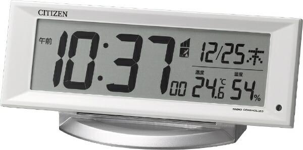 リズム時計RHYTHM目覚まし時計白8RZ202-003[デジタル/電波自動受信機能有]