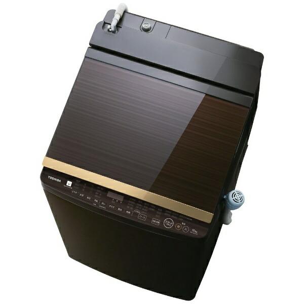 TOSHIBA ZABOON ウルトラファインバブル洗浄W搭載 AW-10SV7(T)
