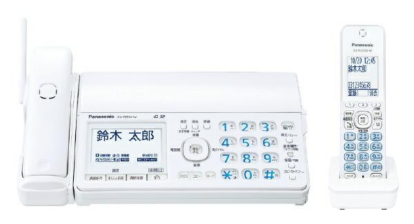パナソニックPanasonicKX-PZ510DL-WFAX機おたっくす[子機1台/普通紙][KXPZ510DLW]