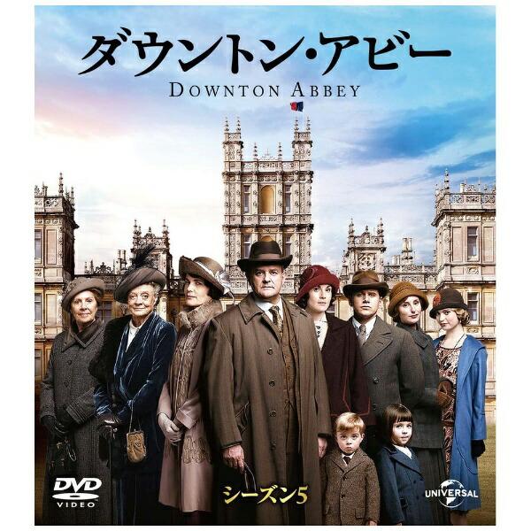 NBCユニバーサルNBCUniversalEntertainmentダウントン・アビーシーズン5バリューパック【DVD】