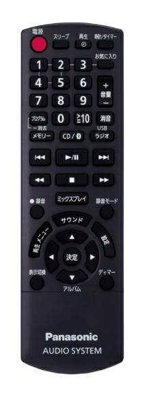 パナソニックPanasonicミニコンポSC-RS60-Kブラック[ワイドFM対応/Bluetooth対応/ハイレゾ対応][CDコンポSCRS60K]