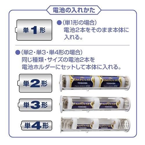 東芝TOSHIBA懐中電灯ホワイトKFL-1234[LED/単1乾電池×2/防水]