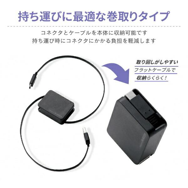 エレコムELECOM[Type-C]ケーブル充電・転送0.7mホワイト