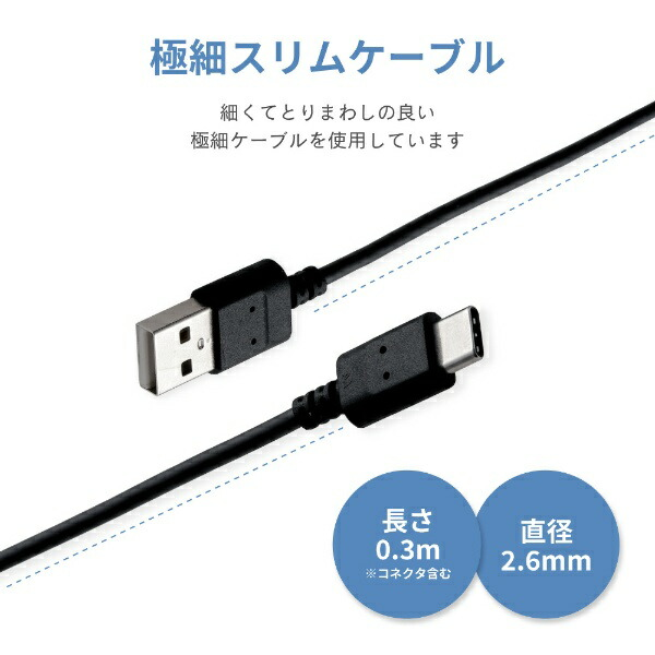 エレコムELECOM[Type-C]ケーブル充電・転送1.2mブラック