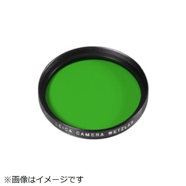 ライカカラーフィルターE39グリーン