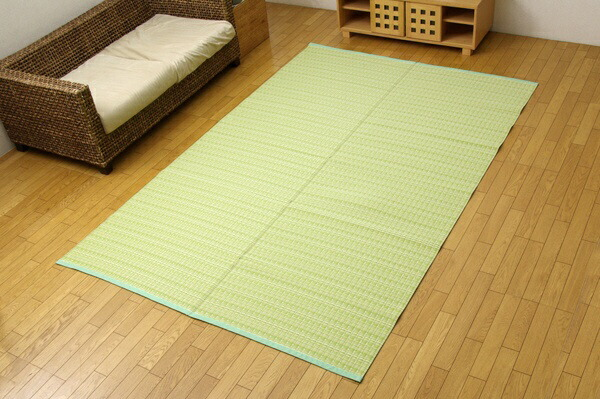 イケヒコIKEHIKOラグPPバルカン(174×174cm/グリーン)【日本製】