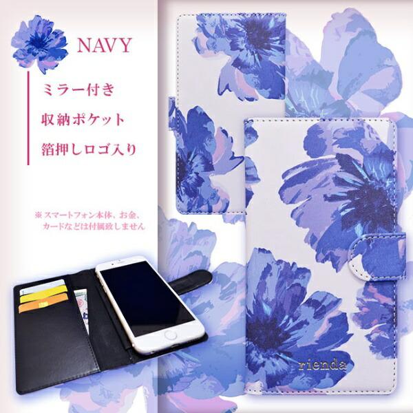 エムディーシーMDCriendaラージフラワー手帳型ケースマルチSM71939