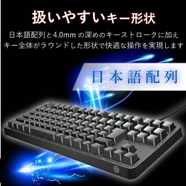エレコムELECOMTK-G01UKBKゲーミングキーボードブラック[USB/有線][TKG01UKBK]