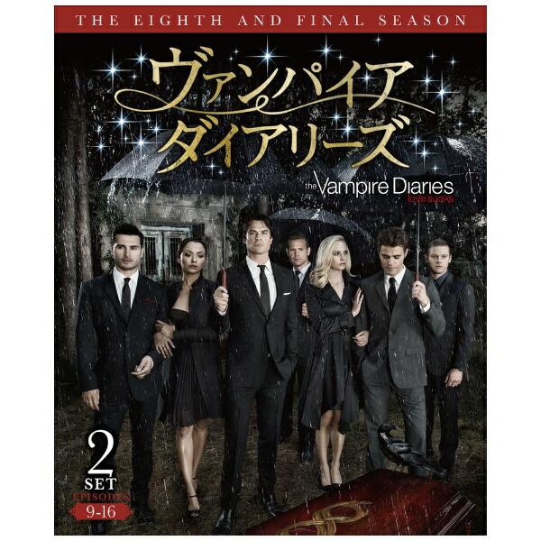 ワーナーブラザースヴァンパイア・ダイアリーズ<ファイナル>後半セット【DVD】
