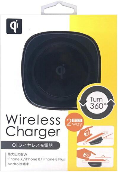 オズマOSMAワイヤレス充電器[Qi対応](5W・microUSBケーブル1m付き)ブラック/ガンメタルWLC-0501BG[ワイヤレスのみ]