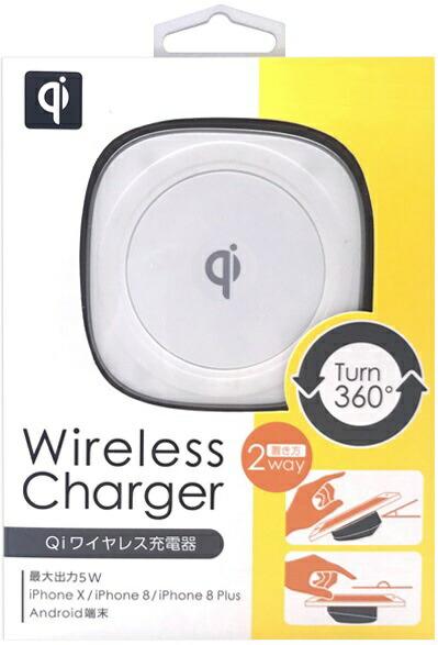 オズマOSMAワイヤレス充電器[Qi対応](5W・microUSBケーブル1m付き)ホワイト/シルバーWLC-0501WS[ワイヤレスのみ]