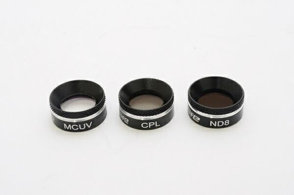 ハイテックジャパンMCUV+CPL+ND8コンボフィルター(MavicAir用)AIR-FI423-3X