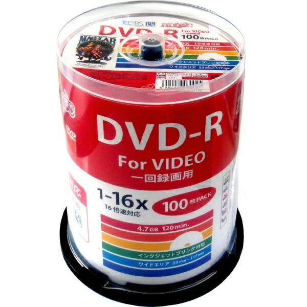 磁気研究所HIDISCハイディスク録画用DVD-RHIDISCHDDR12JCP100[100枚/4.7GB/インクジェットプリンター対応][HDDR12JCP100]