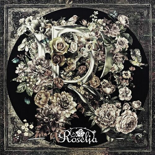 ブシロードミュージックRoselia/RBlu-ray付生産限定盤【CD】