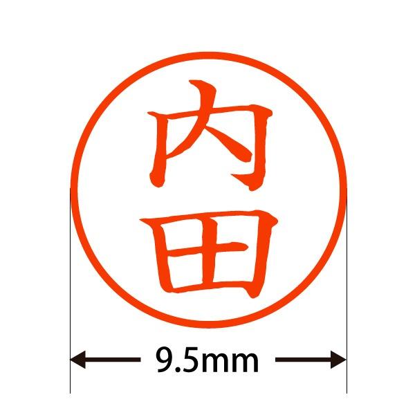 &Dアンディ100-0069スマート印鑑[内田][1000069スマートインカン[ウチダ]