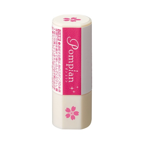 シヤチハタShachihataポンプラン桜PER-H-P029[PERHP029]