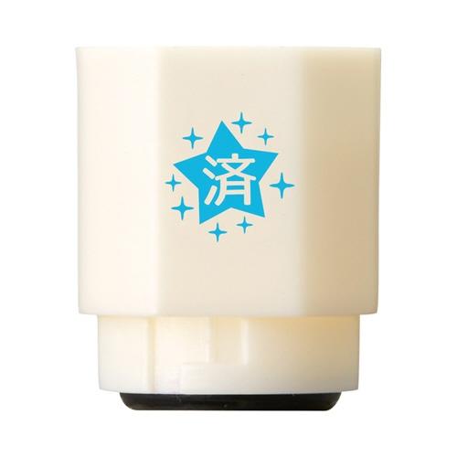 シヤチハタShachihataポンプラン済PER-H-SB020[PERHSB020]
