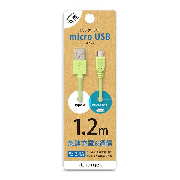 PGA[microUSB]ケーブル1.2mグリーンPG-MUC12M051.2mグリーン[1.2m]