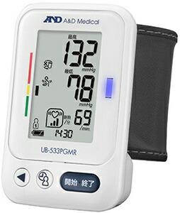 A&Dエー・アンド・デイ血圧計UB-533PGMR[手首式][UB533PGMR]