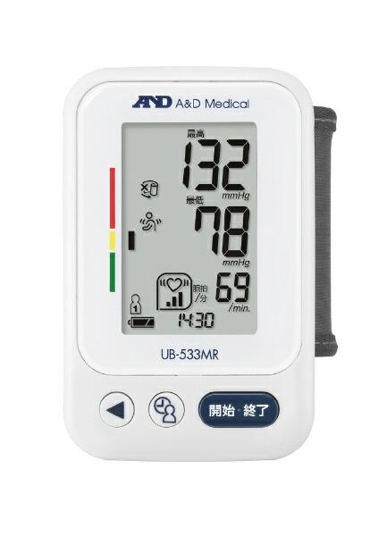A&Dエー・アンド・デイ血圧計UB-533MR[手首式][UB533MR]