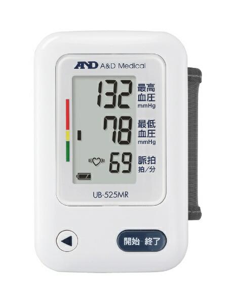 A&Dエー・アンド・デイ血圧計UB-525MR[手首式][UB525MR]
