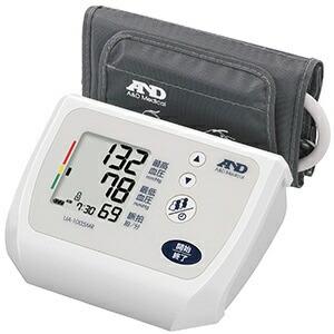 A&Dエー・アンド・デイUA-1005MR血圧計[上腕(カフ)式][UA1005MR]