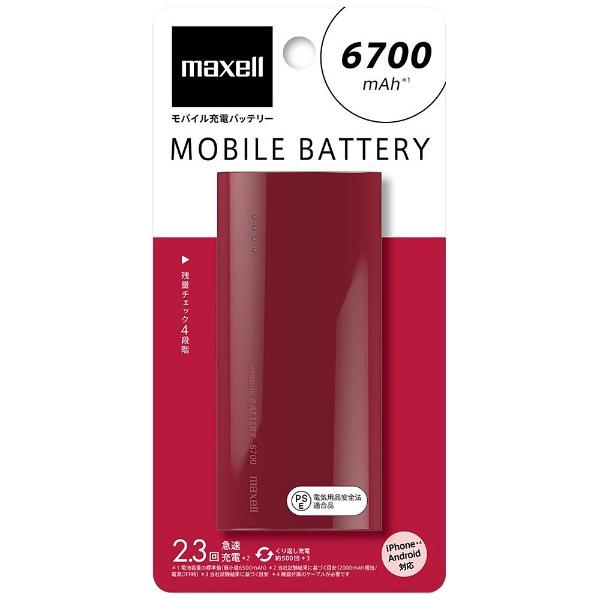 マクセルMaxellモバイルバッテリーレッドMPC-C6700PRE[6700mAh/1ポート/充電タイプ]