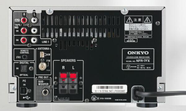 オンキヨーONKYOミニコンポONKYOダイダイX-NFR7FX(D)[ワイドFM対応/Bluetooth対応/ハイレゾ対応][CDコンポ高音質XNFR7FXD]