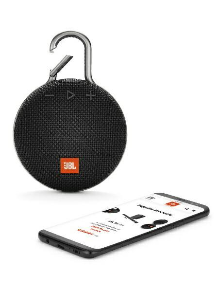 JBLジェイビーエルブルートゥーススピーカーJBLCLIP3BLKブラック[Bluetooth対応/防水][JBLCLIP3BLK]