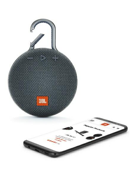 JBLジェイビーエルブルートゥーススピーカーJBLCLIP3BLUブルー[Bluetooth対応/防水][JBLCLIP3BLU]