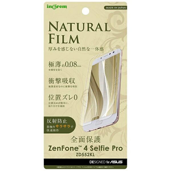 イングレムIngremASUSZenFone4SelfieProZD552KLTPUフィルム反射耐衝撃IN-RAZ4SPFT/WZUH