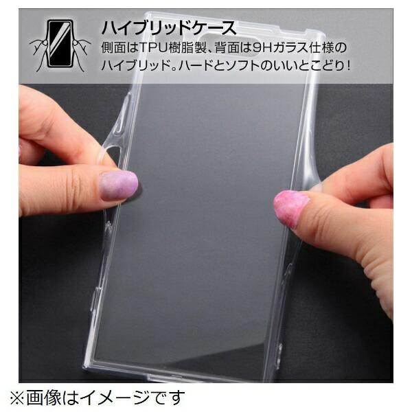 イングレムIngremXperiaXZ1ハイブリッドガラスケースクリアクリアIN-RXZ1CC9/C