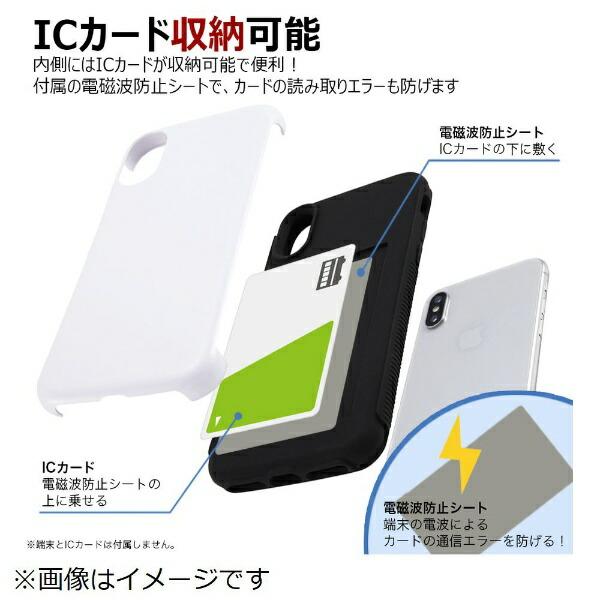 イングレムIngremiPhoneXアンドカバーペールピンクIN-P8AC1/PP