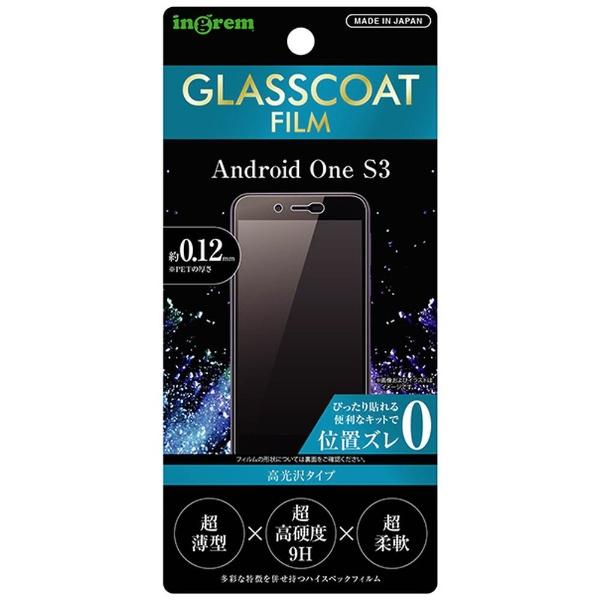 イングレムIngremAndroidOneS3フィルム9Hガラスコート高光沢IN-ANS3FT/T12