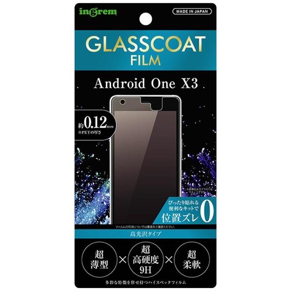 イングレムIngremAndroidOneX3フィルム9Hガラスコート高光沢IN-ANX3FT/T12