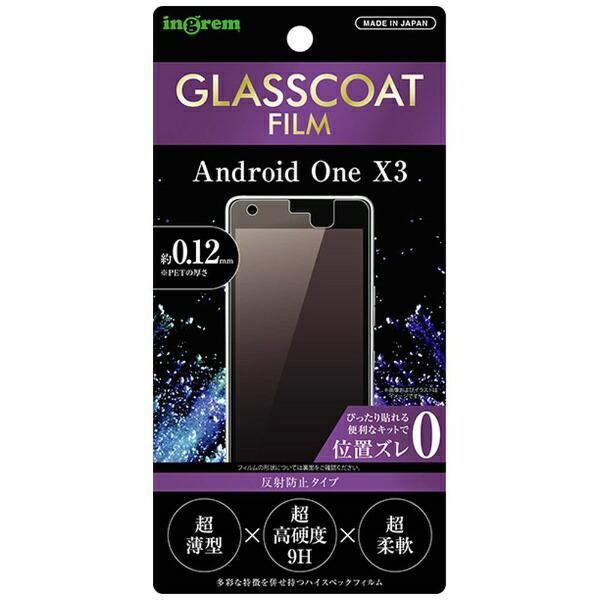 イングレムIngremAndroidOneX3フィルム9Hガラスコート反射防止IN-ANX3FT/U12
