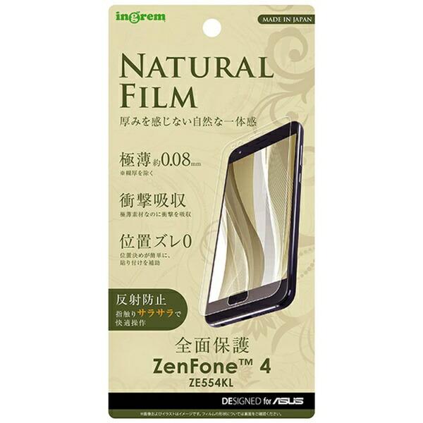 イングレムIngremASUSZenFone4ZE554KLTPUフィルム反射防止フルカバー耐衝撃IN-RAZ4FT/WZUH