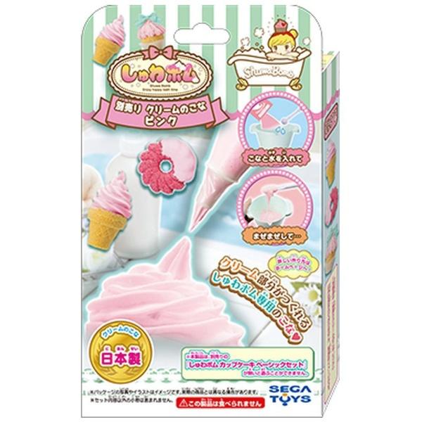 セガトイズSEGATOYSしゅわボム別売りクリームのこなピンク