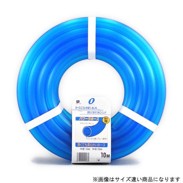 三洋化成SANYOKASEIパワーラ15x20カット5m